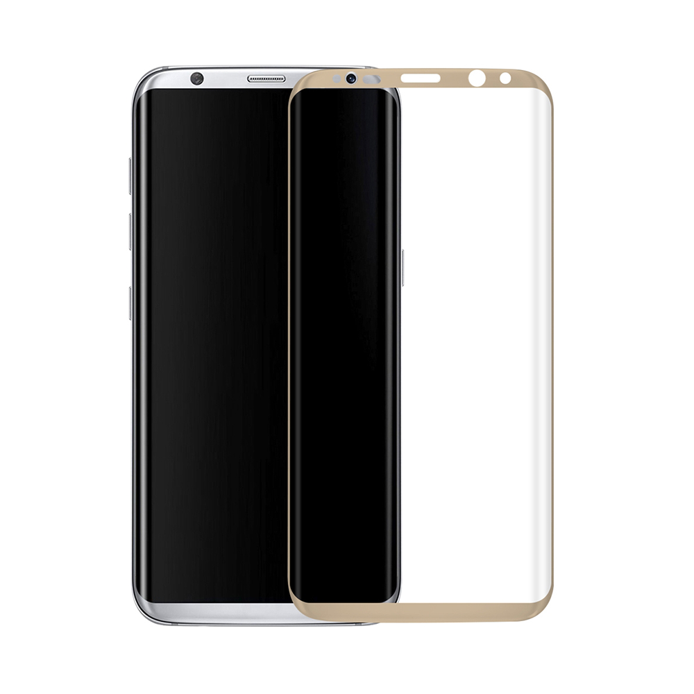 Стъклен протектор за целия екран, No brand, За Samsung Galaxy S8 Plus, 0.3mm, Златист - 52295