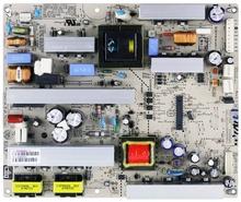 Ремонт на зарядни и захранвания /захранващи блокове/
