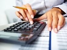 Поддръжка за счетоводители и счетоводни къщи