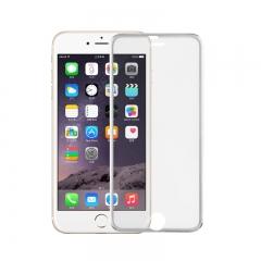 Стъклен протектор No brand Tempred Glass за iPhone 6/6S, 0.3mm, С метална лайсна, Сребрист - 52202