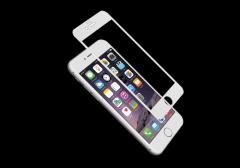Протектор дисплей No brand за iPhone 6/6S, Силикон, Бял - 52152