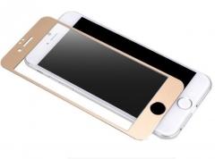 Протектор дисплей No brand за iPhone 6/6S, Силикон, Златен - 52153
