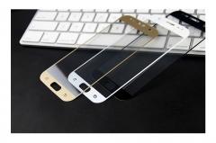 Стъклен протектор за целия дисплей, Remax Тop, за Samsung Galaxy S7, 0.3mm, Бял - 52222