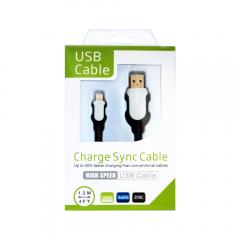 Кабел за данни No brand USB - Lightning, iPhone 5/5s: 6,6S / 6plus,6S plus,с оплетка  - 14215